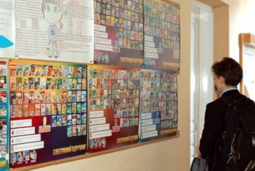 Унікальний проект для школярів стартував у Тернополі