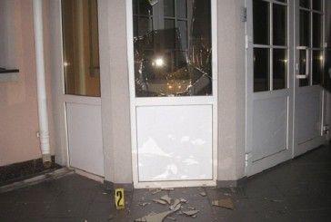 У будівлю обласної прокуратури в Рівному кинули гранату (ФОТО)