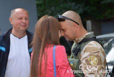 """Бійці міліцейського батальйону """"Тернопіль"""" повернулися із зони АТО (ФОТО)"""