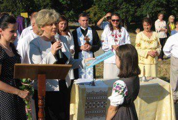 В Тернополі відзначили лауреатів конкурсу дитячої творчості «СБУ очима дітей»