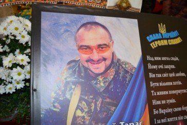 Рідні загиблого воїна зі Збаражчини передали гроші пораненим в АТО