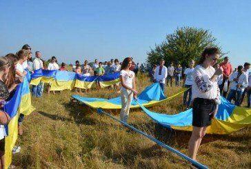 Жителі трьох районів Тернопільщини молилися за мир на горі Гонтова (ФОТО)
