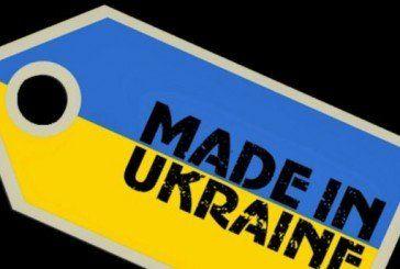 Made in Ukraine: ТОП-10 сайтів з українською музикою