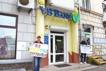 «Не неси гроші окупантам», – закликає молодь у центрі Тернополя (ФОТО)