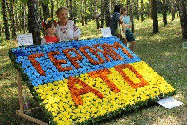 Як Тернопіль святкував свій день народження (ФОТОРЕПОРТАЖ)