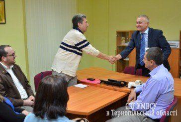 Американські волонтери Корпусу миру проведуть для правоохоронців Тернопільщини тренінги з англійської мови (ФОТО)