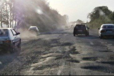 На Тернопільщині одні з найгірших доріг в Західній Україні (ІНФОГРАФІКА)