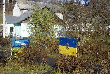Дефіцит  людяності або Життя за воротами інтернату на Бережанщині (ФОТОРЕПОРТАЖ)