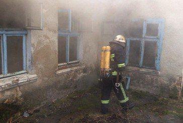 У Підгайцях, під час пожежі, загинуло двоє людей (ФОТО)