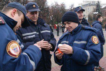 Тернопільські рятувальники вшанували пам'ять жертв голодоморів і політичних репресій (ФОТО)