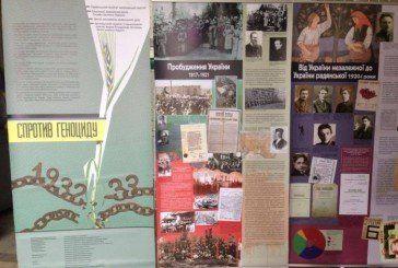 Тернопільським учням продемонстрували секретні матеріали СБУ (ФОТО)