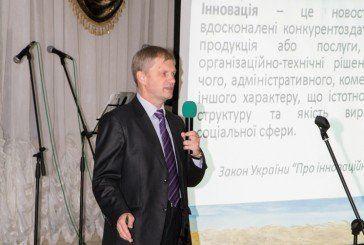 Науковці й аграрії – про те, як українцям заробляти на землі