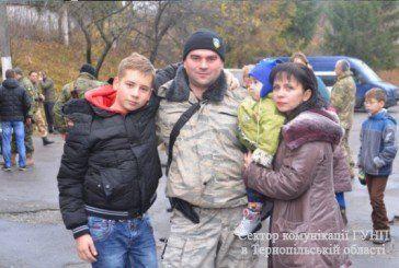 Бійці спецбатальйону «Тернопіль» повернулися додому із зони АТО (ФОТО)