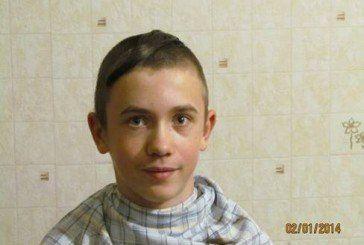 На Чортківщині зник 15-річний хлопець (ФОТО)