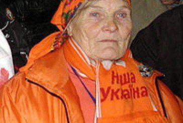 На Тернопільщині вшанували «помаранчеву героїню» бабу Параску