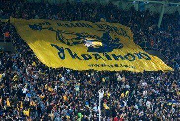 Вони померли за Україну: Герої ультрас, які загинули на Майдані та в боях на Донбасі