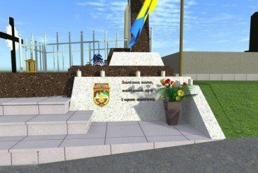 Збаражани запрошують на благодійний ярмарок зі збору коштів на пам'ятник Тарасу Михальському, загиблому в АТО (ФОТО)