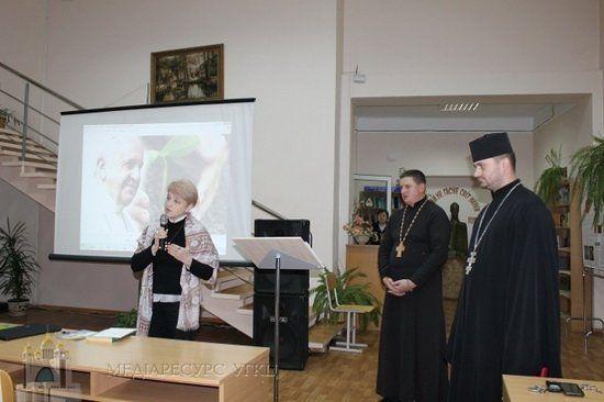 У Тернопільському технічному університеті вперше прочитали лекцію про екологічне вчення Католицької Церкви (ФОТО)