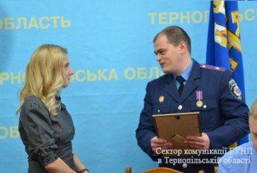 Нагородили тернопільських правоохоронців, які брали участь у проведенні профорієнтаційного дитячого заходу «Місто професій» (ФОТО)