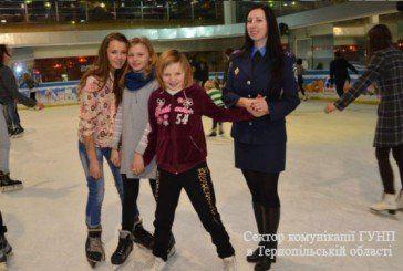 Тернопільські поліцейські влаштували льодяне свято для особливих дітей (ФОТО)
