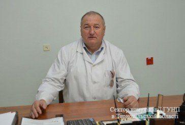 Поліція Тернопільщини спіймала крадія дороговартісного медобладнання (ФОТО, ВІДЕО)