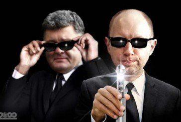 «Мінімалка» по-українськи: 40 центів – за годину праці. Зате в парламенті – 96 офіційних мільйонерів