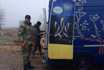 Тернопільський «Автомайдан» знову блокує Крим (ФОТОРЕПОРТАЖ)