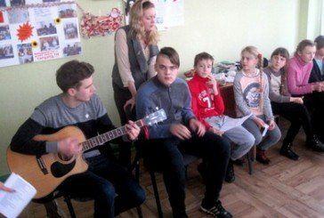 На Шумщині почала діяти скаутська організація «Пласт» (ФОТО)