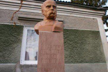 Шевченкові рекорди: на Тернопіллі – майже двісті  пам'ятників Кобзареві. І їхня кількість тут щороку зростає