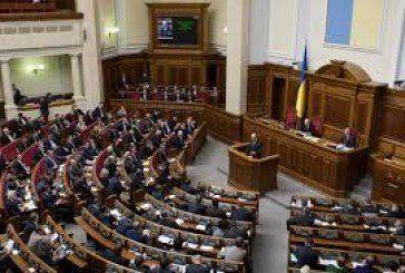 Хто не проголосував за арешт Онищенко: список
