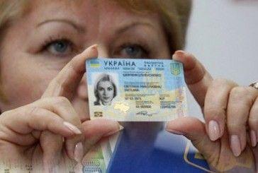 Оформлення нового паспорта у вигляді ID-картки розпочалось з 11 січня