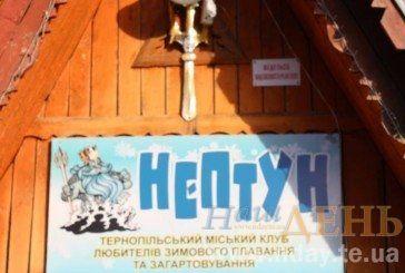 Наймолодшим  моржам Тернополя – 7 та 11 років (ФОТО)