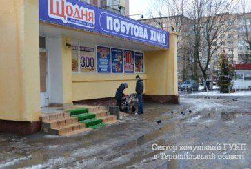 Працівники Тернопільського відділу поліції впіймали «на гарячому» магазинного злодія (ФОТО ВІДЕО)