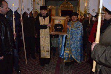 У Козові відбулася передріздвяна дев'ятниця: вірні поклонилися мощам святого Хосемарії Ескріви (ФОТО)