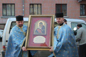 В Архикатедрі Тернополя перебувала ікона Вишгородської Богородиці та мощі св. Івана Павла ІІ (ФОТО)