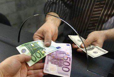 Заробітчанські інвестиції