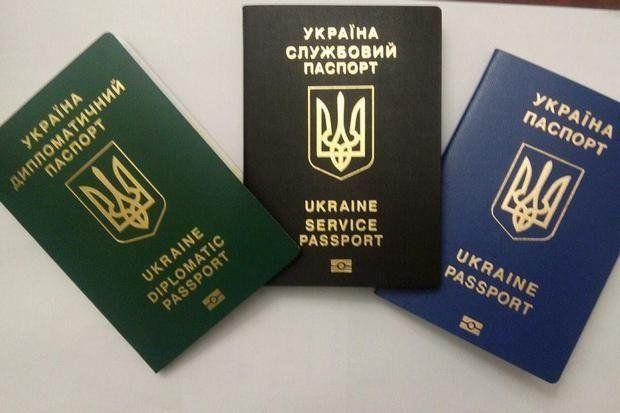 МЗС відібрало дипломатичні паспорти у 230 депутатів та чиновників, серед них є тернополяни (СПИСОК)