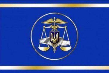 На Тернопільщині реорганізують деякі податкові інспекції