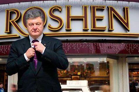 Поки українці воюють та бідують, їх «слуги» розкошують