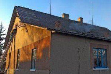 На Бережанщині пожежники врятували школу від повного вигорання