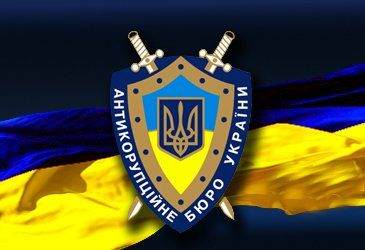Детективи НАБУ проводять широкомасштабну операцію на Тернопільщині: відбуваються 40 обшуків