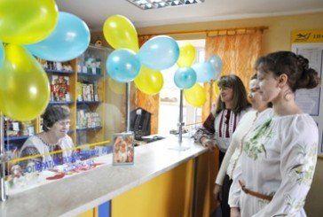 У Лисівцях Заліщицького району відкрили відділення поштового зв'язку (ФОТО)