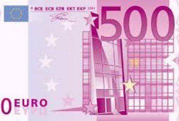 Банкнота номіналом 500 євро може зникнути