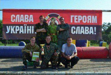 Молодіжні організації запрошують тернополян на патріотичні змагання «Кубок Шухевича»