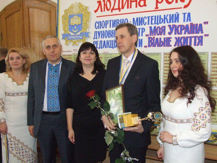 У Тернополі відзначили лауреатів «Людина року-2015» (ФОТОРЕПОРТАЖ)