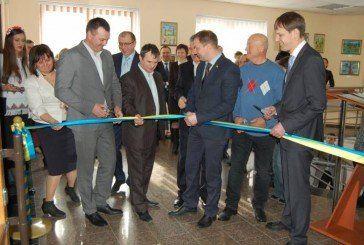 У Тернополі відкрили модернізований Офіс з обслуговування великих платників податків (ФОТО)