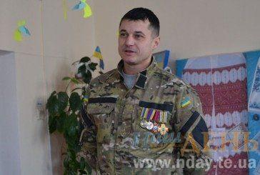 Демобілізований боєць Володимир Базар видав вже другу збірку віршів (ФОТОГАЛЕРЕЯ)