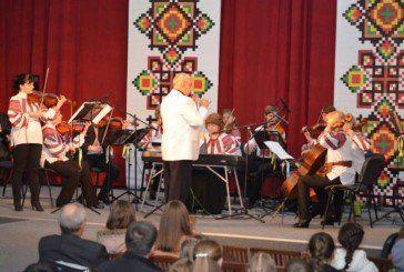 Галицький камерний оркестр запрошує тернополян і гостей міста на концерт «Музика, що лине крізь століття»