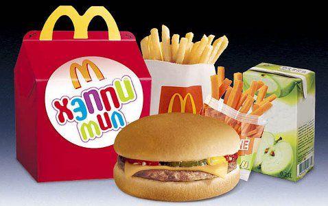 Все, що треба знати про «Макдональдс»