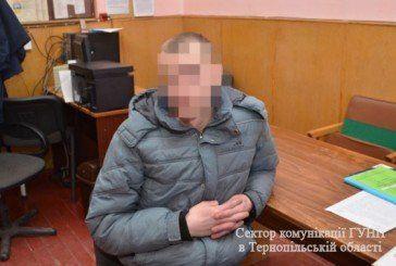 П'яний злодій викрав авто щоб доїхати додому (ФОТО)
